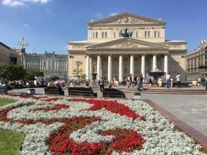 Bolshoi Theater, Moscow.