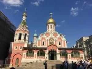 Igreja na Praça Vermelha, Moscou, Rússia.